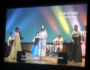Photo of Arirang Pass film screening